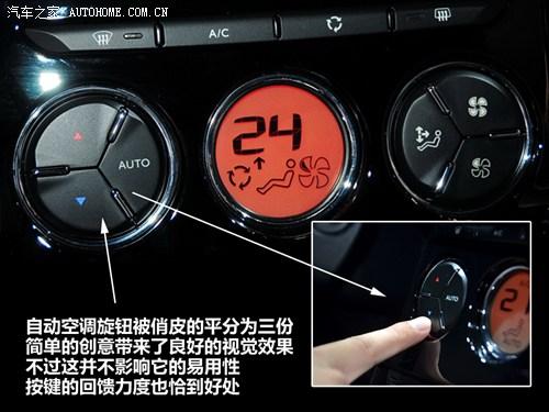 雪铁龙 雪铁龙(进口) 雪铁龙ds3 2011款 基本型