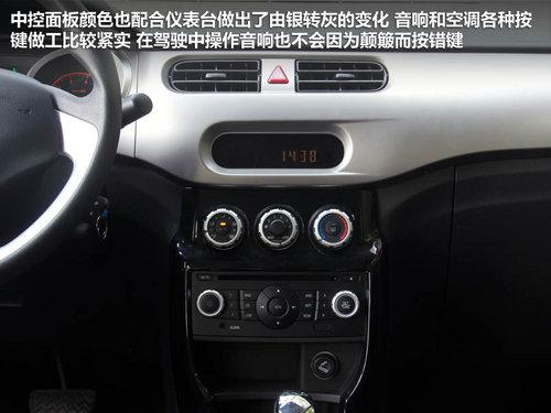 华晨中华  H230 MT