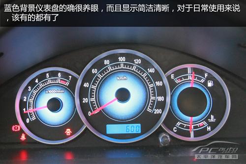 试驾天津一汽威志v5 动力出众的代步车高清图片
