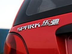 汽车之家 上汽通用五菱 spark乐驰 1.2 手动时尚型