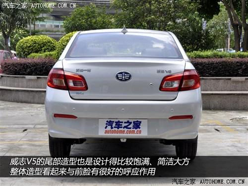 一汽 天津一汽 威志v5 2012款 1.5l 精英型