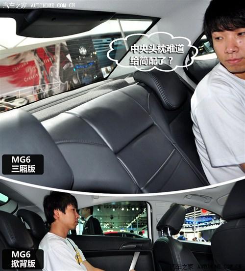 mg 上海汽车 mg6 2011款 三厢 1.8l 自动精英版
