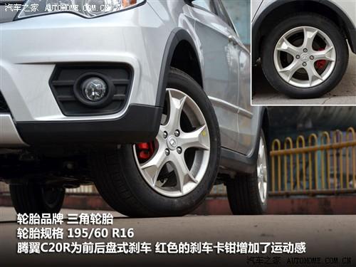 长城 长城汽车 腾翼c20r 2011款 基本型