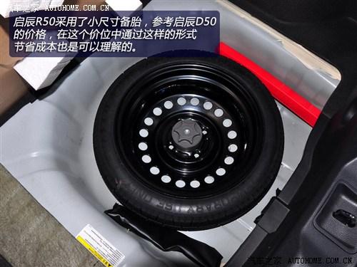 启辰 东风日产 启辰r50 2012款 基本型