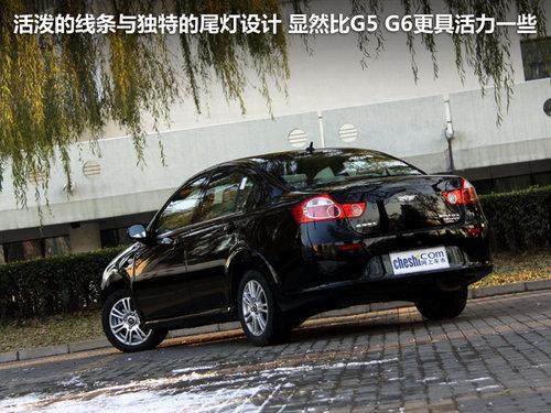 瑞麒  瑞麟G3 1.3 MT