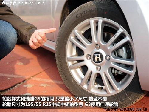 瑞麒 奇瑞汽车 瑞麒g3 2012款 1.6l 手动豪华型