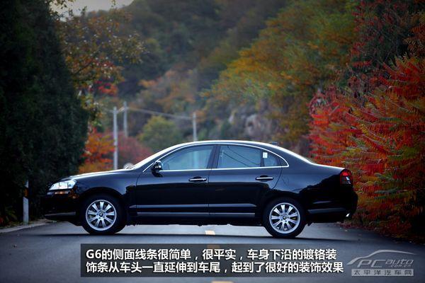 """穿""""A货""""的绅士 测试瑞麒G6 2.0T旗舰型"""