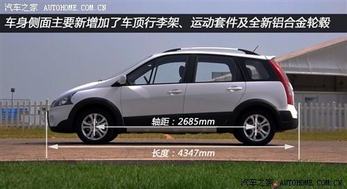 东风 风行汽车 景逸 2011款 lv 1.8vvt 豪华型
