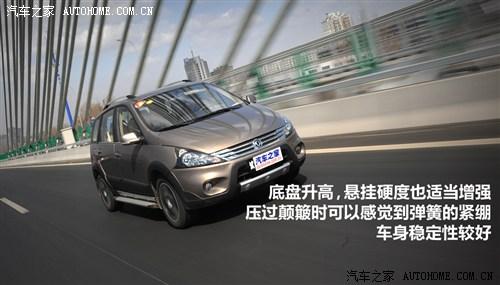 汽车之家 风行汽车 景逸suv 2012款 1.6l 尊贵型