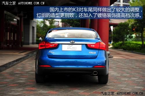 起亚 东风悦达起亚 起亚k3 2012款 1.8l 自动sportpremium