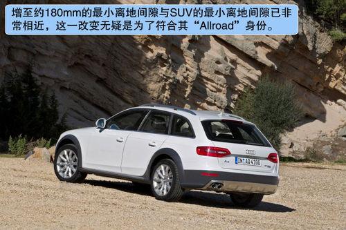 2013款奥迪A4 Allroad海外测试