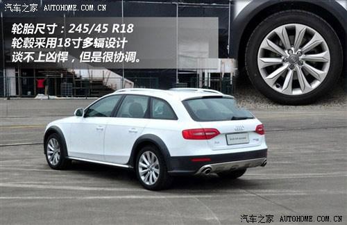 汽车之家 奥迪(进口) 奥迪a4(进口) 2013款 allroad quattro