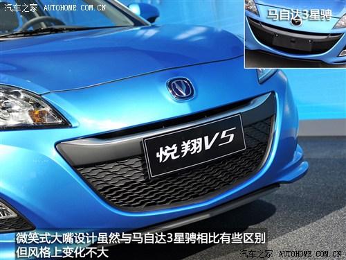 长安 长安汽车 悦翔v5 2012款 基本型
