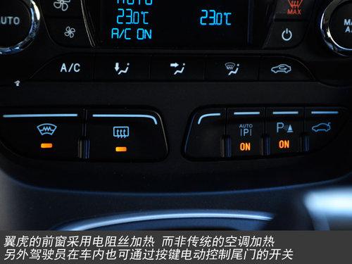 在细节方面长安福特翼虎表现的也很有诚意,以车内灯光为例,这款车