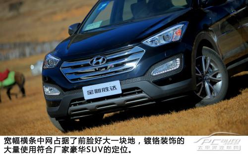 7座SUV新起点 PCauto试驾北京现代新胜达