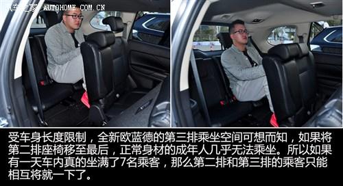 三菱三菱(进口)欧蓝德(进口)2013款 2.4L 四驱精英GT版 7座