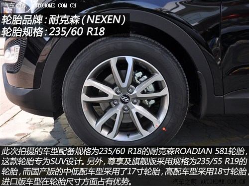 现代现代(进口)全新胜达(进口)2013款 3.0L 四驱豪华版 7座