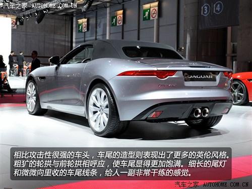 捷豹 捷豹 捷豹F-TYPE 2014款 基本型