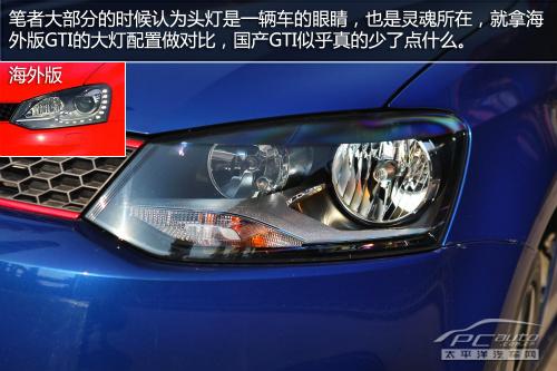 是否徒有其表? 测试上海大众Polo GTI