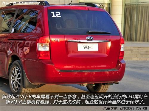 起亚 起亚(进口) 起亚VQ 2013款 2.2T VQ-R 豪华版