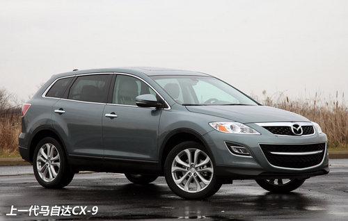 入门级全尺寸 试驾马自达进口SUV新CX-9