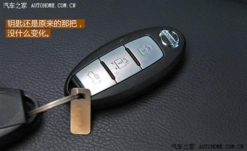 日产东风日产天籁2013款 基本型