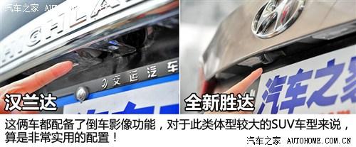 丰田广汽丰田汉兰达2012款 2.7L 两驱7座豪华版