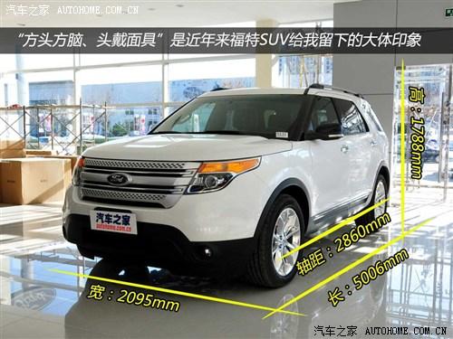福特 福特(进口) Explorer 2011款 3.5 XLT