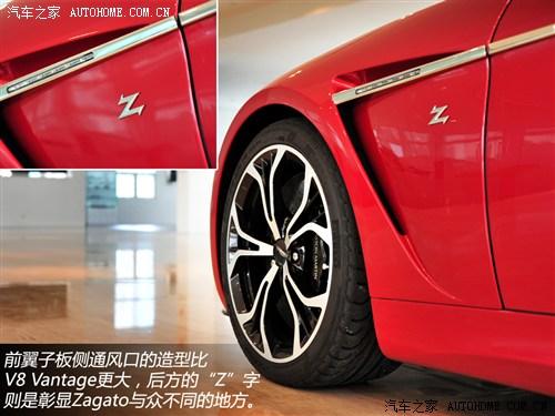 阿斯顿·马丁 阿斯顿·马丁 V12 Zagato 2012款 6.0 Zagato