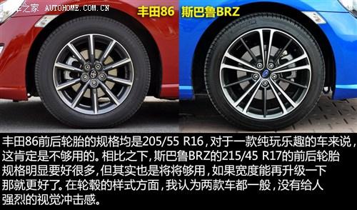 丰田丰田(进口)丰田862013款 手动基本型
