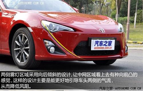 丰田丰田(进口)丰田862013款 基本型