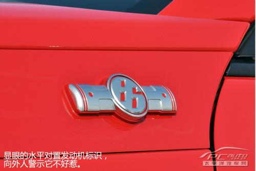 记得秋名山的她么 PCauto实拍丰田GT-86