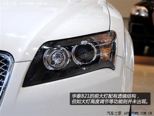 华泰华泰汽车华泰B212013款 1.5T 手动豪华型