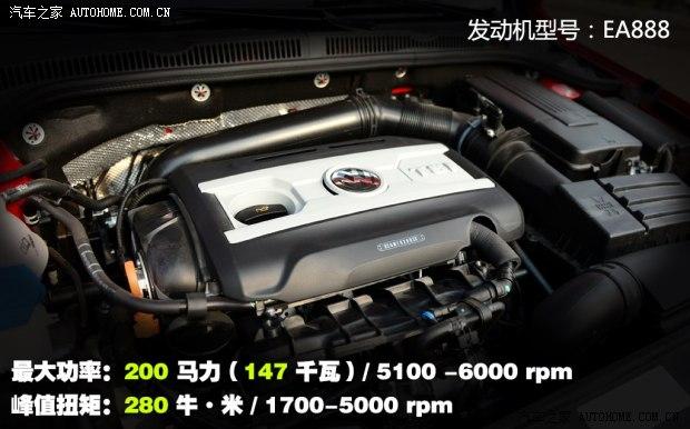 大众一汽-大众速腾2013款 2.0TSI GLI
