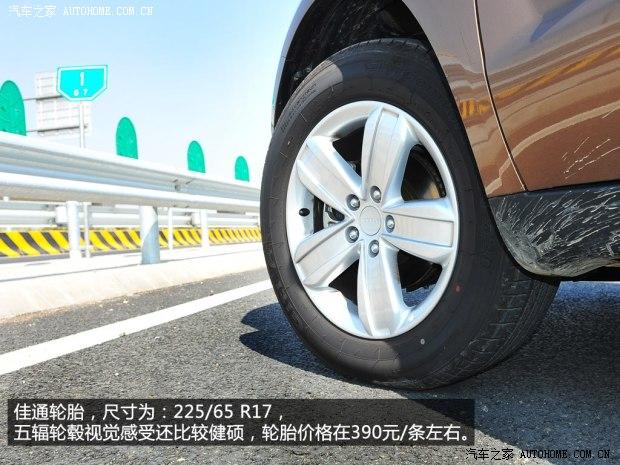 吉利英伦吉利汽车英伦SX72013款 2.4L 自动尊贵型