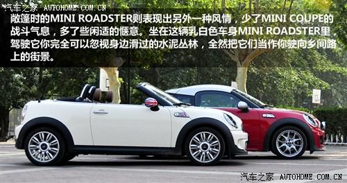 MINI MINI MINI ROADSTER 2012款 1.6T COOPER S