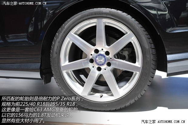 奔驰奔驰(进口)奔驰C级(进口)2013款 C180 轿跑版