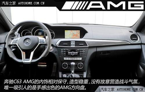 奔驰奔驰AMG奔驰C级AMG2012款 C63 AMG 高性能版