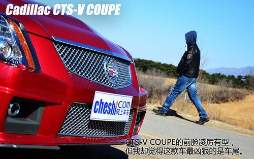 刀锋战士 凯迪拉克性能车CTS-V试驾体验