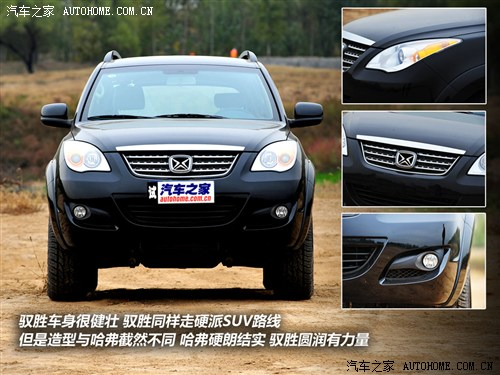 江铃 江铃汽车 驭胜 2011款 2.4T 两驱5座豪华型