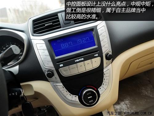 海马海马汽车海马M32013款 1.5L 手动旗舰型