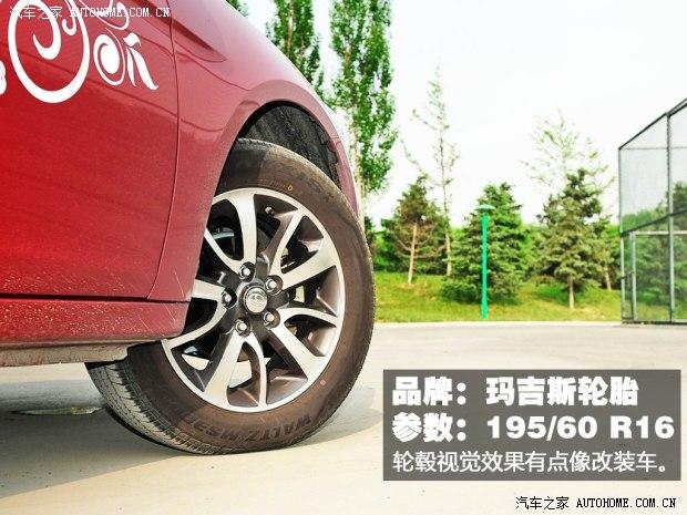 东南东南汽车V6菱仕2013款 1.5L 手动精英版
