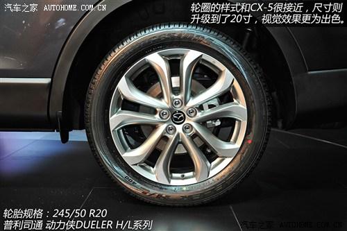 马自达 马自达(进口) 马自达CX-9 2013款 3.7L 自动基本型