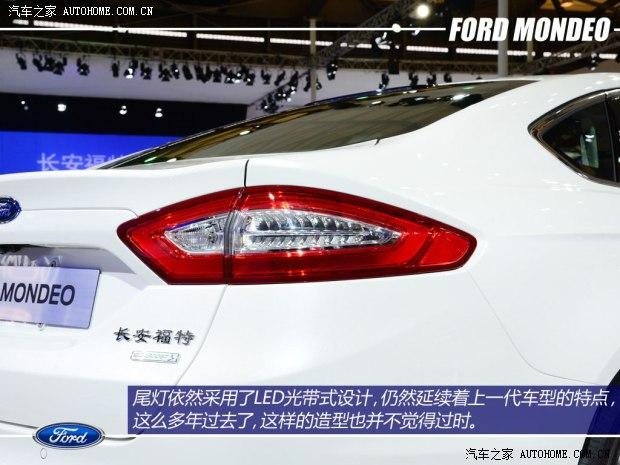 福特长安福特蒙迪欧2013款 基本型