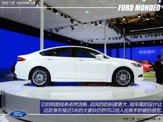 引入1.5t发动机 车展体验福特新蒙迪欧