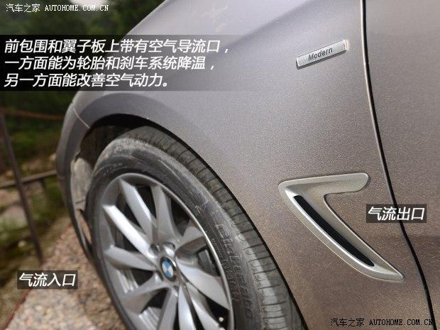 宝马宝马(进口)宝马3系GT2013款 328i 风尚设计套装