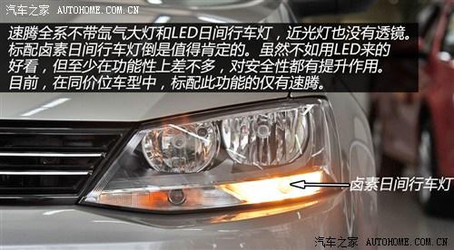 大众 一汽-大众 速腾 2012款 1.6L 手动时尚型
