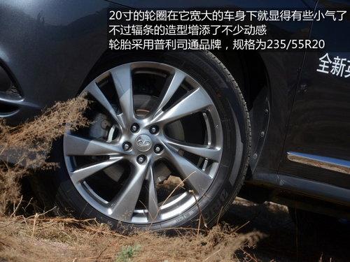 体大思精 试驾英菲尼迪豪华型SUV-JX35
