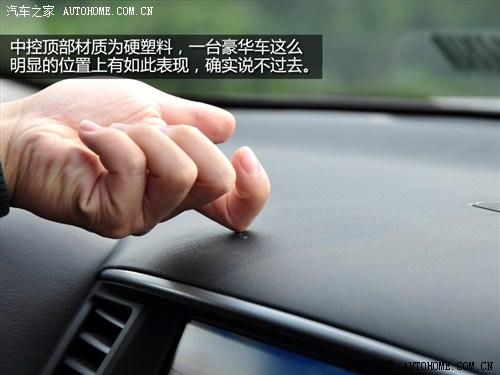 英菲尼迪 英菲尼迪 英菲尼迪JX 2013款 JX35 四驱全能版