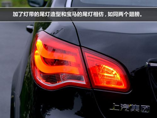 稳扎稳打的崛起 试驾第二代上汽荣威550